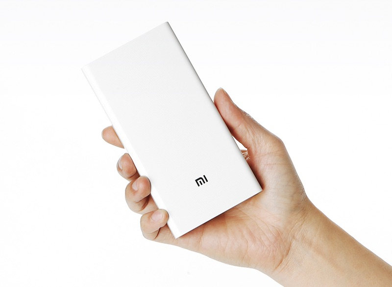 mi_power_bank_xiaomi